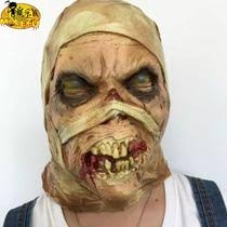 Super Scary Halloween Masks 谭小资外贸from The Best Taobao Agent Yoycart Com