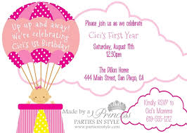 air balloon pink printable birthday invitation