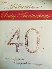 For My Husband On Our For My Husband On Our Ruby 40th Wedding Anniversary Card Icg Ebay