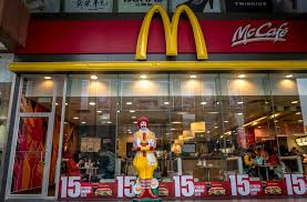 is mcdonald s open on thanksgiving 2016
