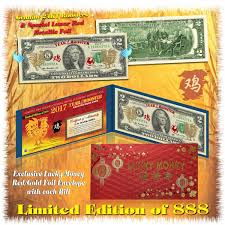 new year dollar bill gold 2017 new year year of the rooster tender