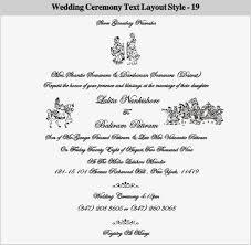 ceremony card wording hindu wedding invitation wordings amulette jewelry