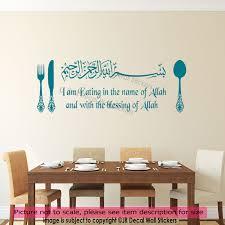 wall sticker nursery decal disney quote islamic art vinyl home wall sticker nursery decal disney quote islamic art vinyl home decor stickers