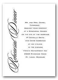 wedding rehearsal invitations simple wedding rehearsal invitation wording picture on best