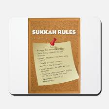 sukkot supplies sukkot office supplies office decor stationery more