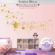 disney quotes stairs vinyl decal home decor u2013 jessichu creations