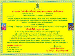 Cards For Housewarming Invitation Housewarming Invitation Wordings In English Alesi Info