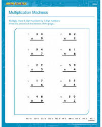 multiplication madness u2013 1st grade math worksheet u2013 math blaster