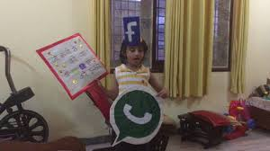 first prize definitely fancy dress competition hindi whatsapp