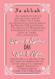 Program Wedding Muslim Wedding Card Design Free Printable Invitation Design