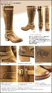 ugg s darcie boot sneak shop rakuten global market ugg ugg s darcy