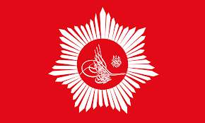 Ottoman Emblem File Imperial Standard Of The Ottoman Sultan Svg Wikimedia Commons