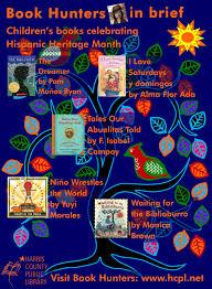 hispanic heritage month harris county public library