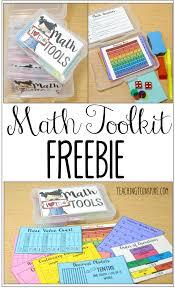 math tools lots of freebies math tools toolbox and guided math