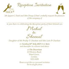 wedding reception invitation wedding reception invitation wordings and templates by card fusion