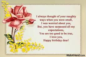 best flower birthday wishes for daughter in law e card nicewishes