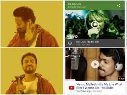 Bollywood Meme Generator - irrfan khan memes replacing the original memes on internet