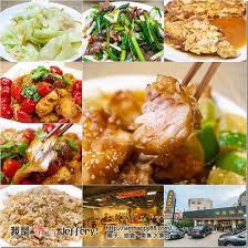 騅iers cuisine 騅iers cuisine 100 images 布丁主義home 新絲路網路書店會計學百