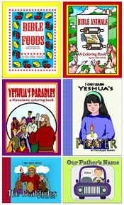 messianic haggadah messianic family products on free coloring pages pesach color