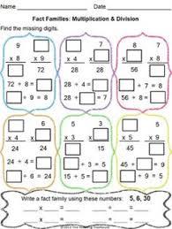 multiplication u0026 division fact families worksheet 3rd 4th grade