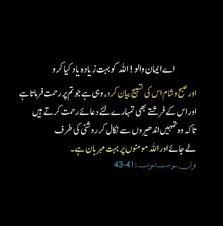 islamic quote hoodies al quran islam islamic quotes pinterest quran islamic