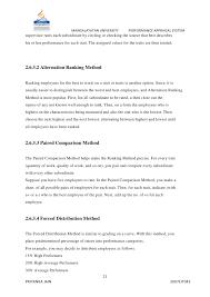 internship report 2007eit043