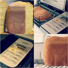 Wholemeal Bread Machine Recipe Italian 9 Grain Bread Bread Machine Recipe Cooking With Books
