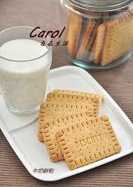 plats cuisin駸 weight watchers avis 96 best 饼干 images on postres biscuits and