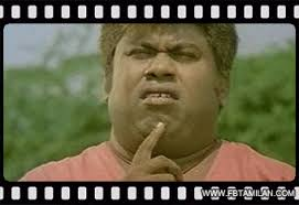 Create Facebook Meme - create senthil meme fbtamilan com facebook tamil photo comments