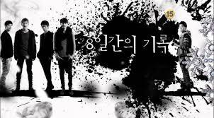 lee soo hyuk k dramas k movies pinterest drama
