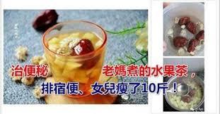 recettes cuisine l馮鑽e les 12 meilleures images du tableau health 减肥 消脂 排毒sur