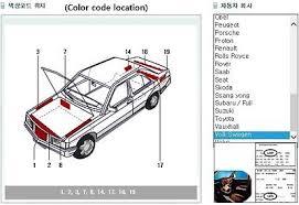 volkswagen touchup car repair paint code la7w reflex silver