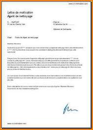 lettre de motivation femme de chambre d饕utant 12 lettre de motivation nettoyage format lettre