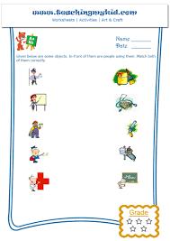 exercises for kids english worksheet kindergarten alphabet a z