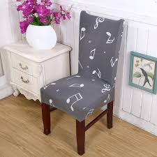 universal chair cover 1pc elastic spandex polyester universal chair cover vintage