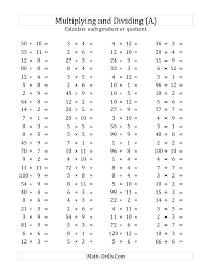 100 horizontal multiplication division questions facts 1 to 12 a