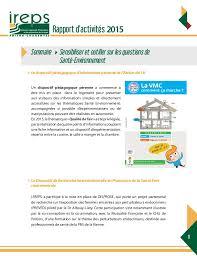 fiche p馘agogique atelier cuisine ireps rapport d activité 2015