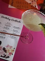 customised party cocktail menus