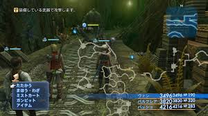 Final Fantasy 2 World Map by Final Fantasy Xii The Zodiac Age Screenshots Rpg Site