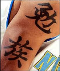lao wai wen shen chinese tattoos in the nba the good the bad