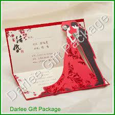 3d wedding invitations pop up wedding invitation template fresh 3d wedding invitation