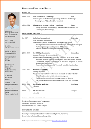 Resume Sample Of Cashier by Resume Format For Job Application Pdf Augustais