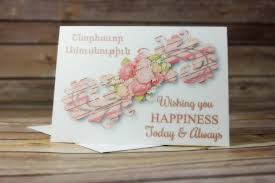 wedding wishes envelope handmade armenian wedding wishes flourish greeting