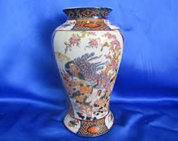 Antique Chinese Vases For Sale Chinese Vase Etsy