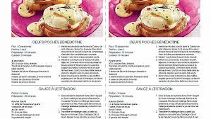 recette de cuisine anglais globe gifts com cuisine
