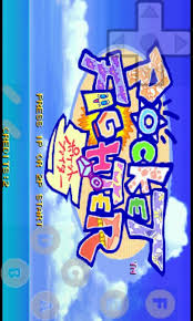 tiger arcade emulator apk tigerarcade mame 1mobile
