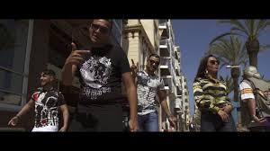 Dj Favor by Dj Hamida Feat Cheb Nadir Et Bash Por Favor Clip Officiel