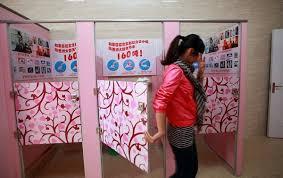 university installs urinals in the women u0027s bathroom