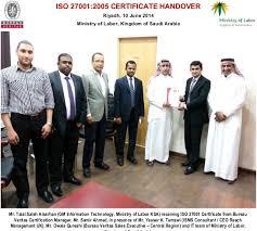 bureau veritas ceo handover of iso 27001 certificate to ministry of labour kingdom of s