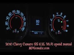 camaro 2lt 0 60 2010 camaro ss 6 2 v8 0 60 mph